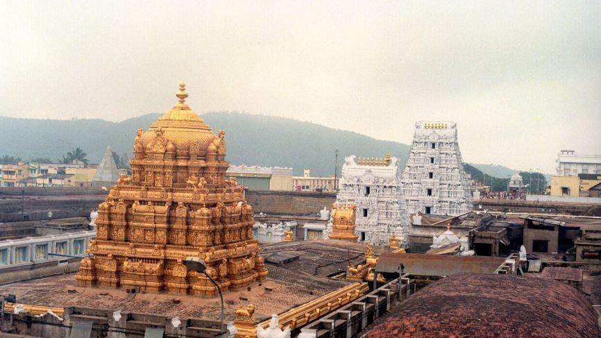 Sri Venkateswara Temple in Tirupati, Andra Pradesh